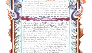 Jennifer and Larry Ketubah