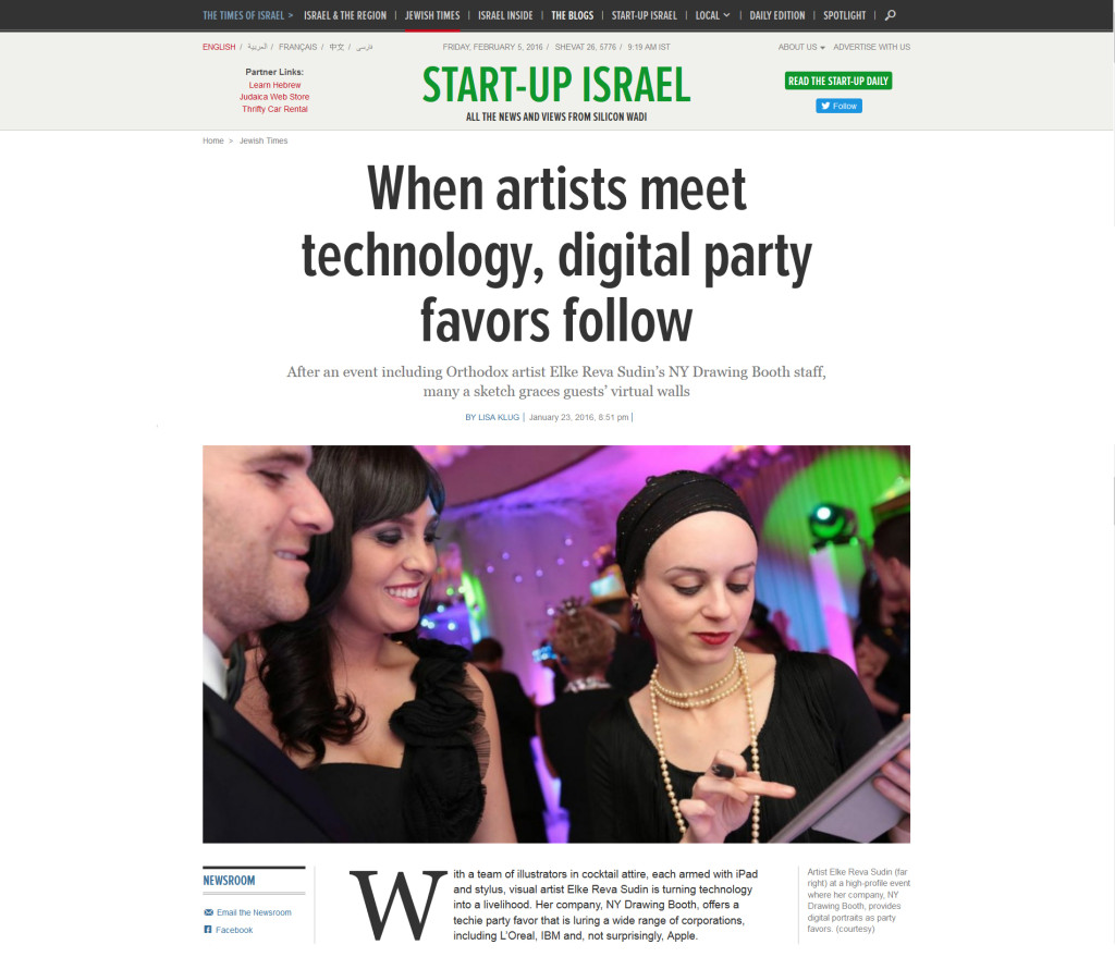 Times of Israel - When artists meet technology, digital party favors follow